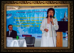 Ibragimova Roza Safiullovna
