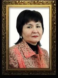 Ibragimova Roza Safiullovna,