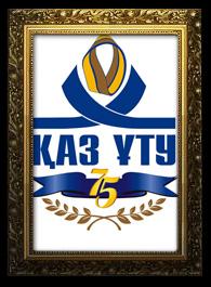 Satpaev Kazakh National Technical University